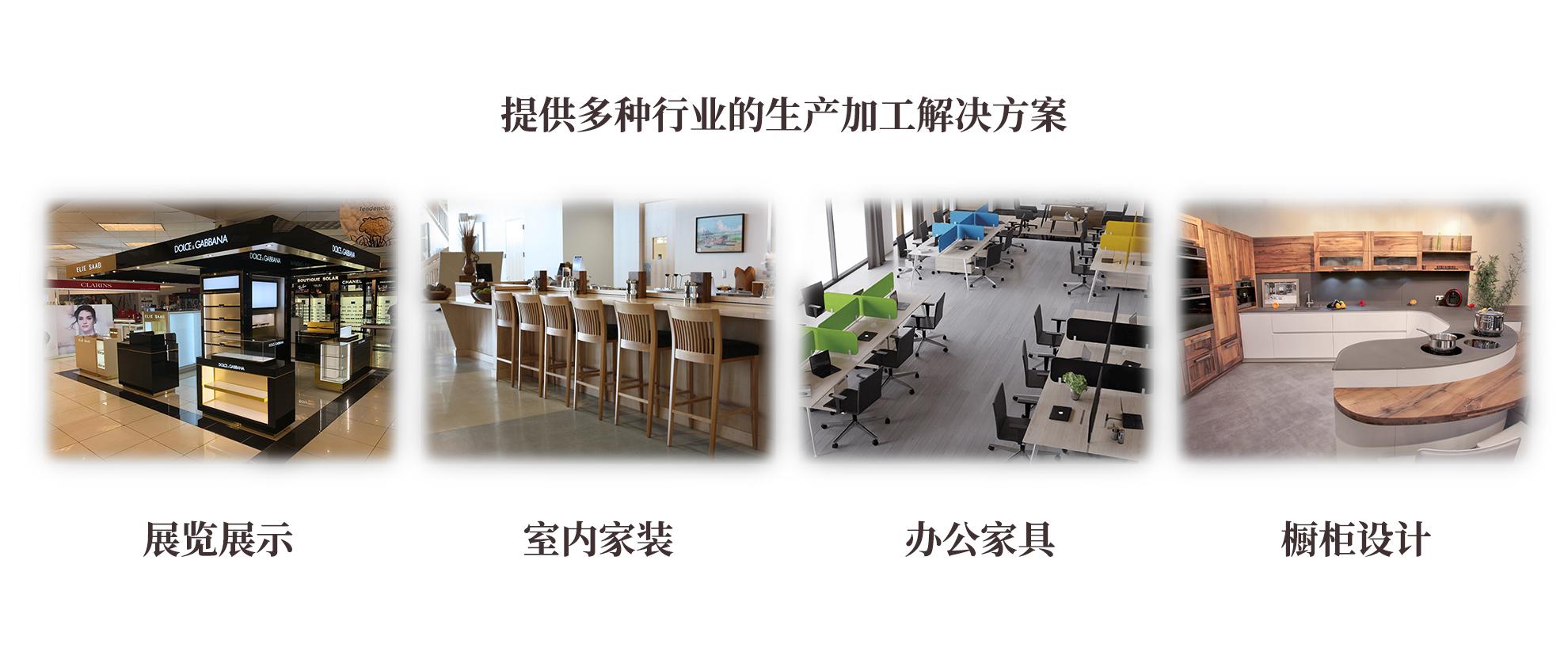 木工行业研发管理解决方案